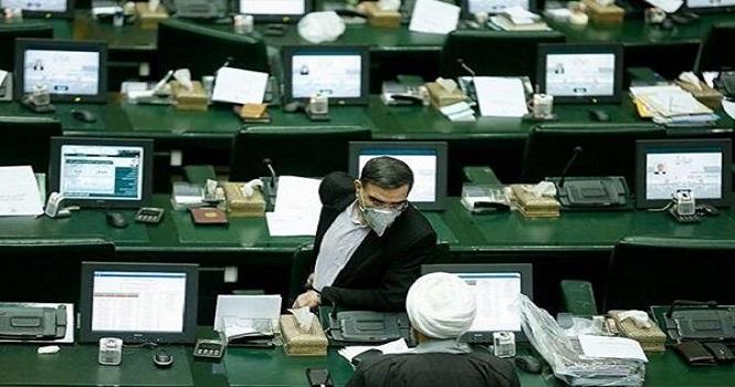 ویروس کرونا در مجلس ؛ تست کرونا 23 نماینده مجلس مثبت شد!