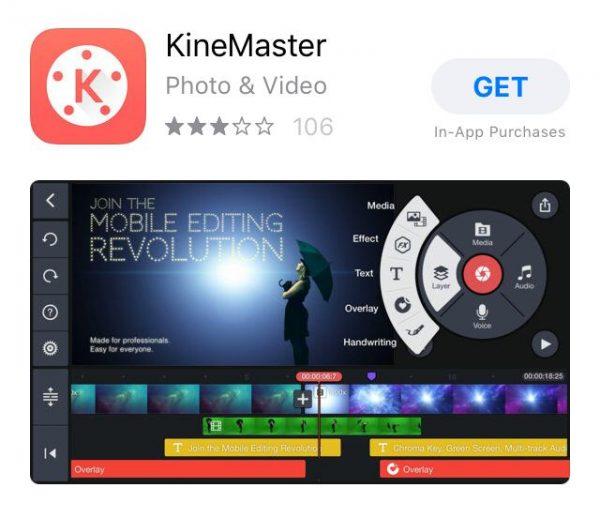 کین مستر (KineMaster)