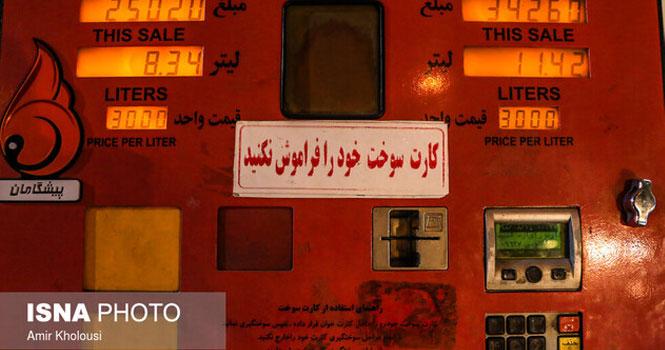 مقایسه قیمت بنزین در ایران و آمریکا ؛ آیا بنزین در ایران گران تر از آمریکا است؟
