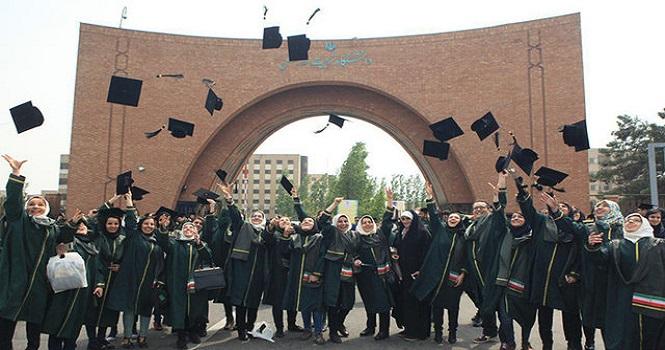بهترین شهرهای دانشجویی ایران در سال 99 چه شهرهایی هستند؟