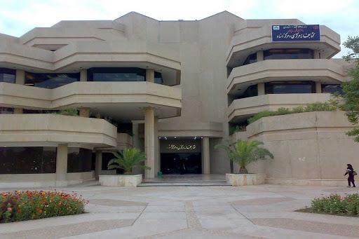 معماری دانشگاه شهید چمران اهواز