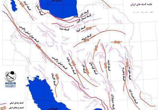 بزرگترین گسل های ایران
