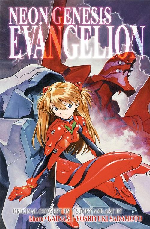 سریال نئون جنسیس اونگلیون Neon Genesis Evangelion