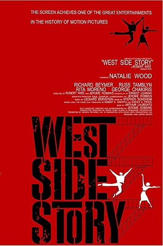 داستان وست ساید (1961) -West Side Story