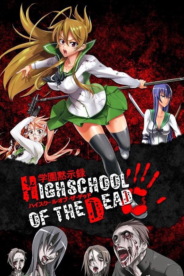 دبیرستان مردگان