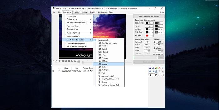 برطرف کردن مشکل به هم ریختگی زیرنویس در KM Player