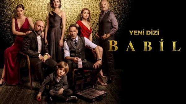 سریال ترکی بابل