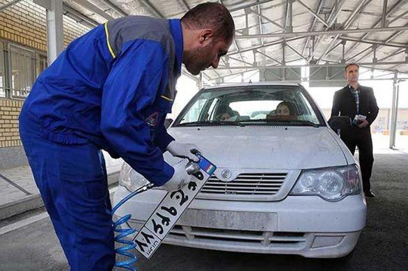 مراحل تعویض پلاک خودرو