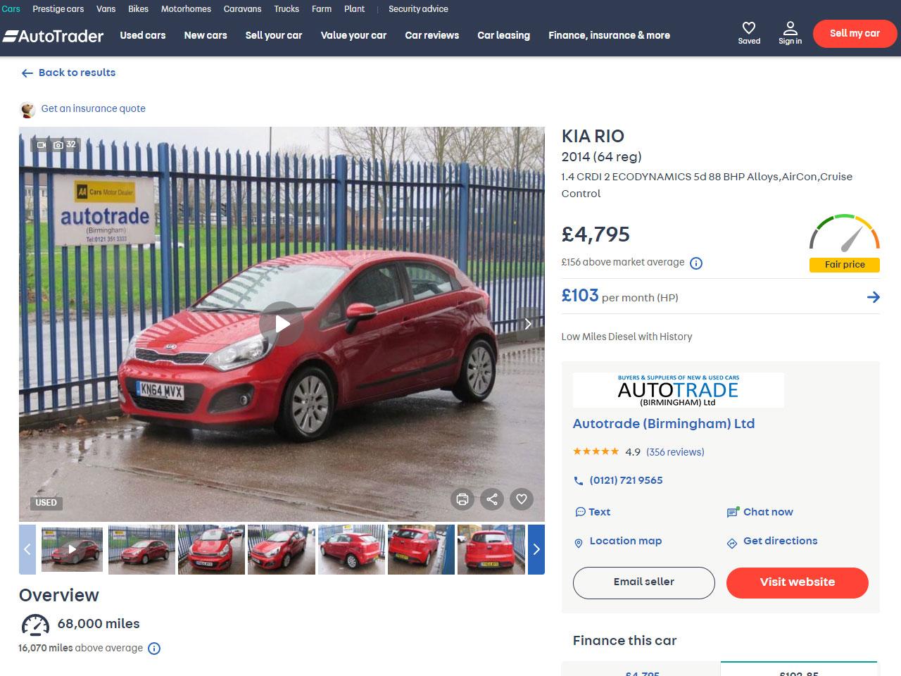 خودروهای کمتر از 100 میلیون ؛ با 100 میلیون تومان چه اتومبیل هایی می توان خرید؟