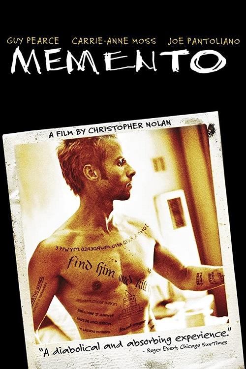 یادگاری (Memento)