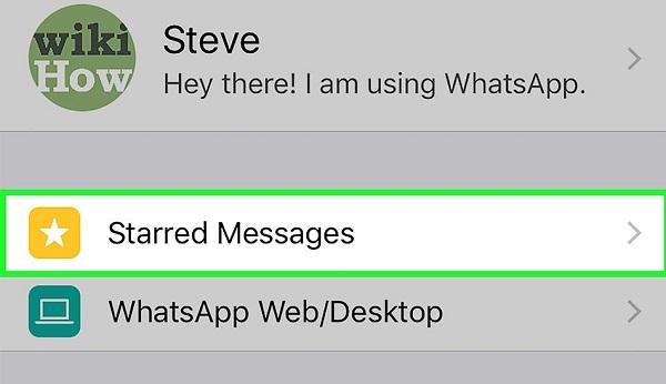 ذخیره سازی پیامهای مهم