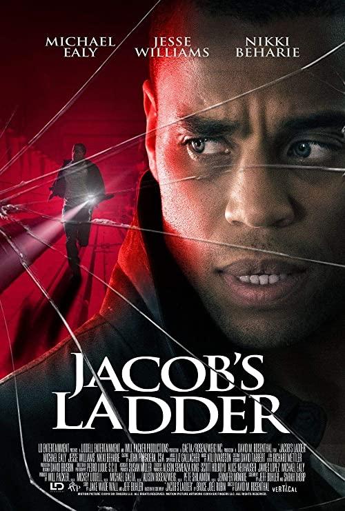 نردبان جیکوب (Jacob's Ladder)