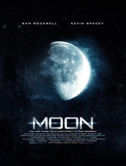 ماه (Moon)