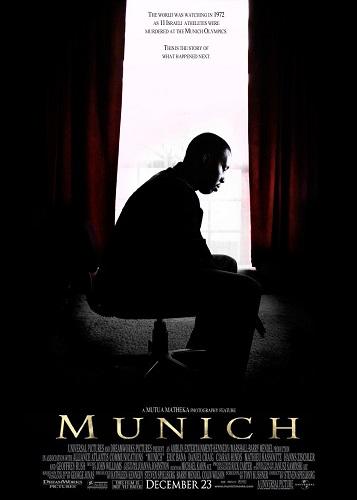 ۴- مونیخ (۲۰۰۵)