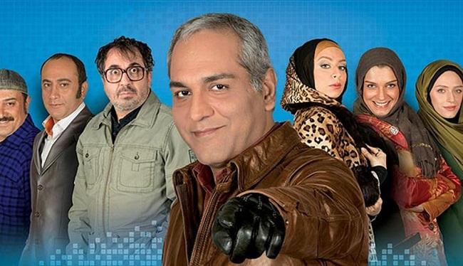 بهترین سریال های شبکه نمایش خانگی