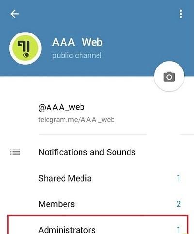 اضافه کردن مدیر به کانال در تلگرام (Add Admin to Telegram Channel)
