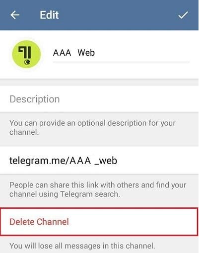 حذف کانال در تلگرام (Delete Telegram Channel)