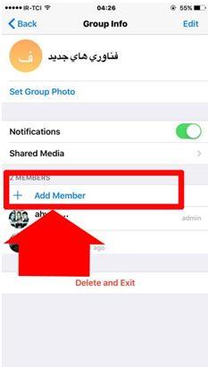 آموزش ساخت لینک گروه تلگرام از طریق تلگرام گوشی