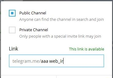 ساخت کانال تلگرام از روی کامپیوتر (Create telegram Channel From PC)