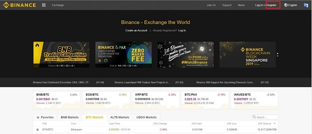 ساخت حساب در سایت بایننس