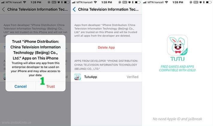 قدم دوم: دادن اجازه اعتماد به اپلیکیشن در آیفون شما
