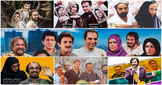 بهترین فیلم های کمدی ایرانی ؛ جریان ژانر طنز در سینمای ایران!