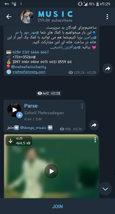 بهترین کانال های آهنگ تلگرام