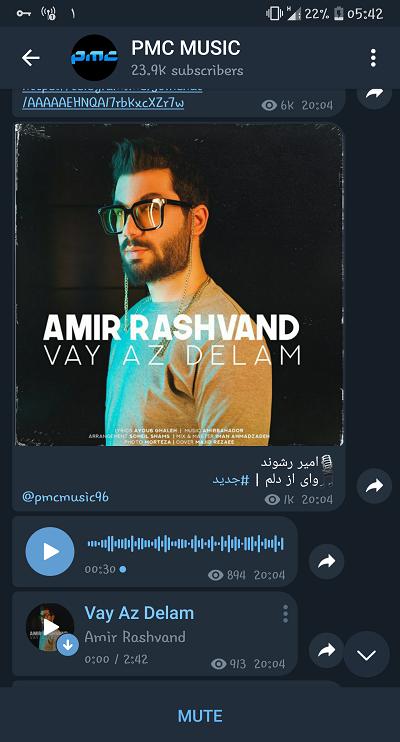 بهترین کانال موزیک جدید
