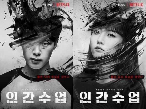 بهترین سریال های کره ای 2020