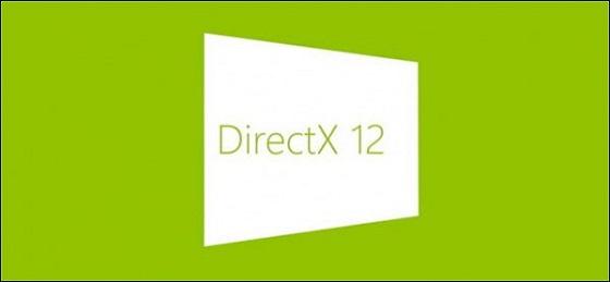 DirectX ۱۲
