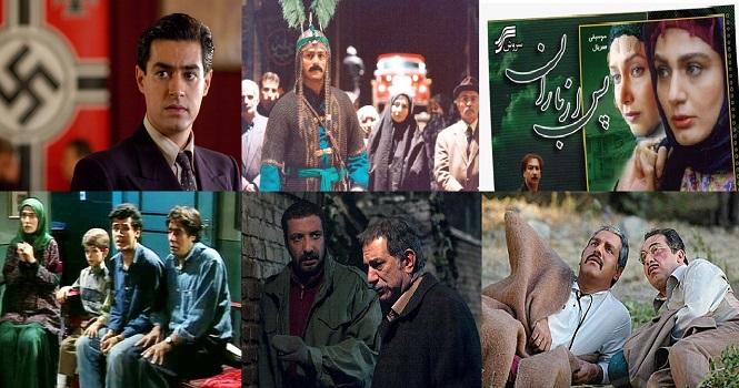 بهترین سریال های ایرانی ؛ فهرست برترین سریال ایرانی پس از انقلاب!