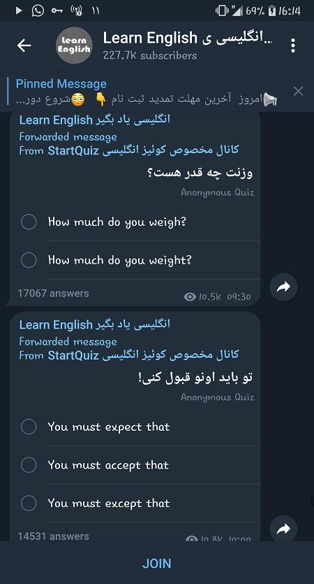 بهترین کانال زبان انگلیسی از پایه
