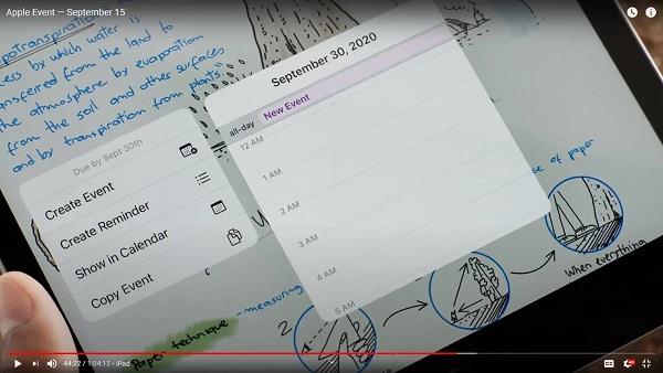 آیا اپل تاریخ رونمایی از آیفون 12 را لو داده است!