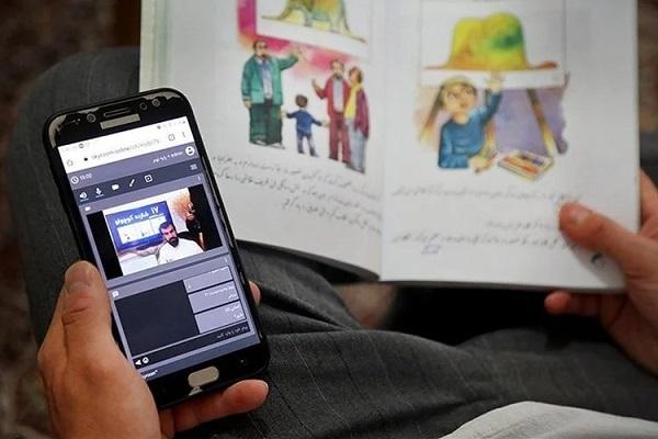 بسته اینترنت رایگان سه ماهه برای معلمان مدارس فعال شد!