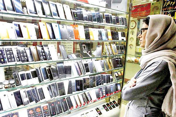 تولید گوشی ملی در ایران