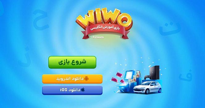 دانلود و بررسی بازی ویوو (Wiwo) ؛ تجربه متفاوت آموزش زبان انگلیسی با بازی