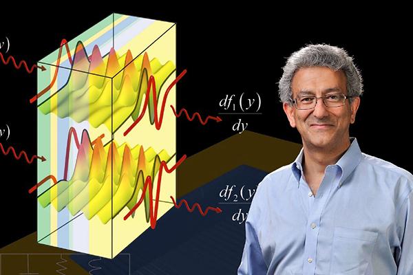 جایزه آیزاک نیوتن در سال 2020