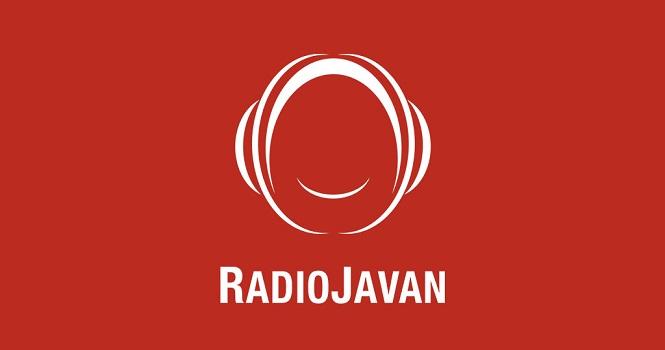 دانلود و بررسی اپلیکیشن رادیو جوان ؛ آشنایی با بهترین سرویس موزیک ایرانی!