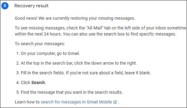 آموزش ریکاوری ایمیل حذف شده در جیمیل