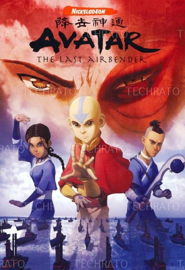 آواتار : آخرین بادافزار (Avatar: The Last Airbender)