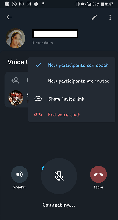 ویس چت تلگرام چیست و چگونه از آن استفاده کنیم؟