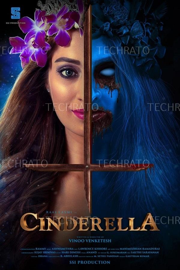 سیندرلا 2021 (Cinderella)