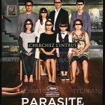 انگل (Parasite)