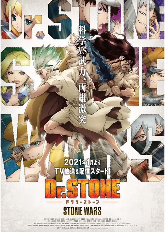 انیمه دکتر سنگی (Dr. Stone)