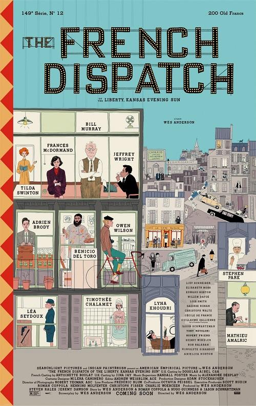 گزارش فرانسوی (The French Dispatch)