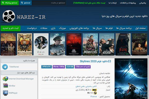 وبسایت وارز / Warez-ir