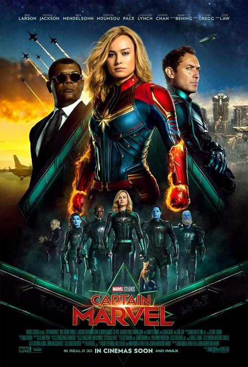 کاپیتان مارول (Captain Marvel)