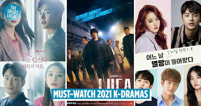بهترین سریال های کره ای 2021 ؛ سریال کره ای جدید چی ببینیم؟