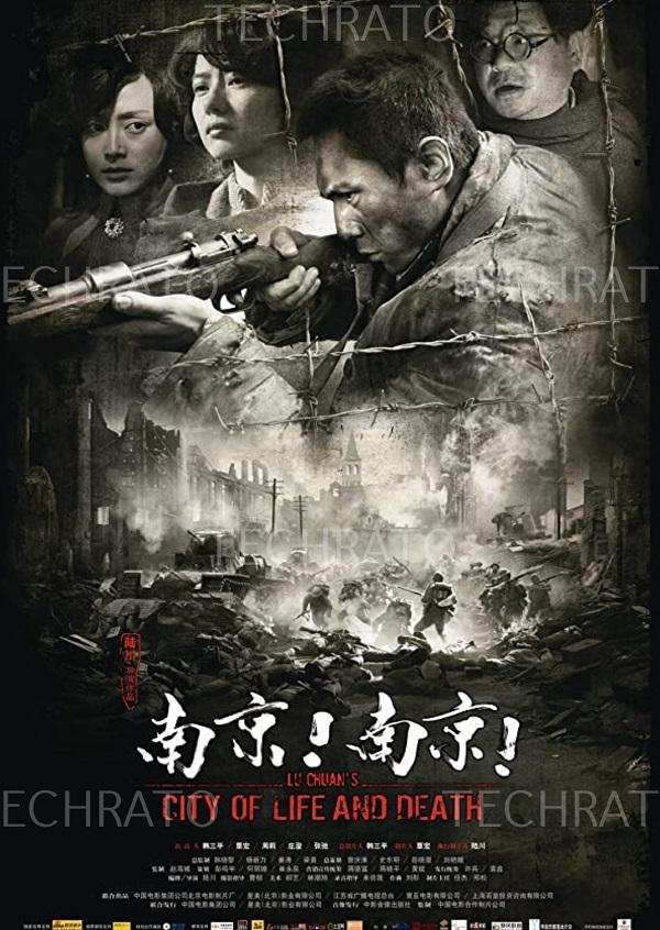 بهترین فیلم های چینی