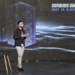 چشم اندازهای فناوری بلاک چین در رویداد «عمق بلاک چین»